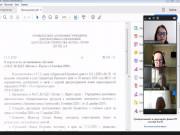 """Онлайн-совещание педагогов дополнительного образования ЦДТ """"Исток"""""""