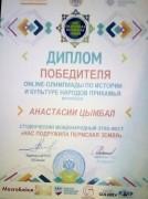 Юные журналисты приняли участие в студенческом фестивале